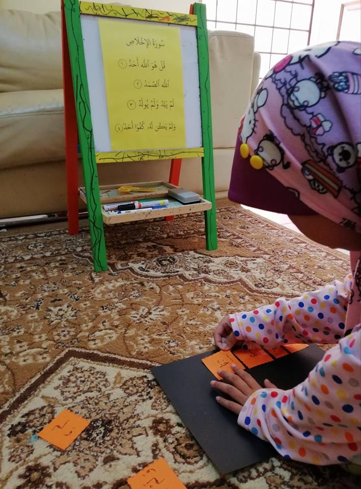 Ibu Ini Ajar Surah Al Ikhlas Dekat Anak Ikut Potongan Ayat, Kena Mula Seawal 6 Tahun Pertama Untuk Kesan Luar Biasa